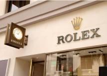 Rolex Beverly Hills Boutique
