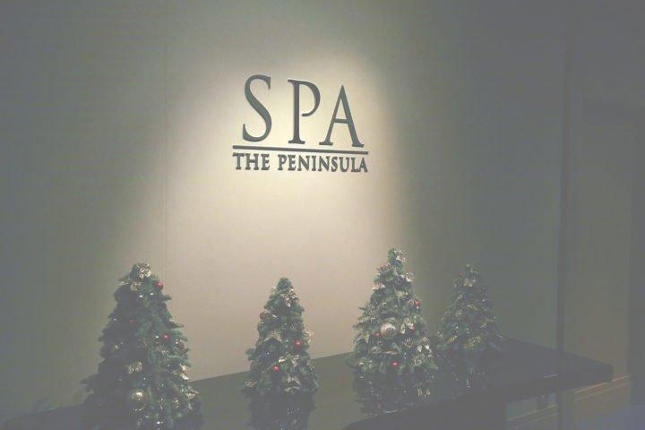 spa-the-peninsula