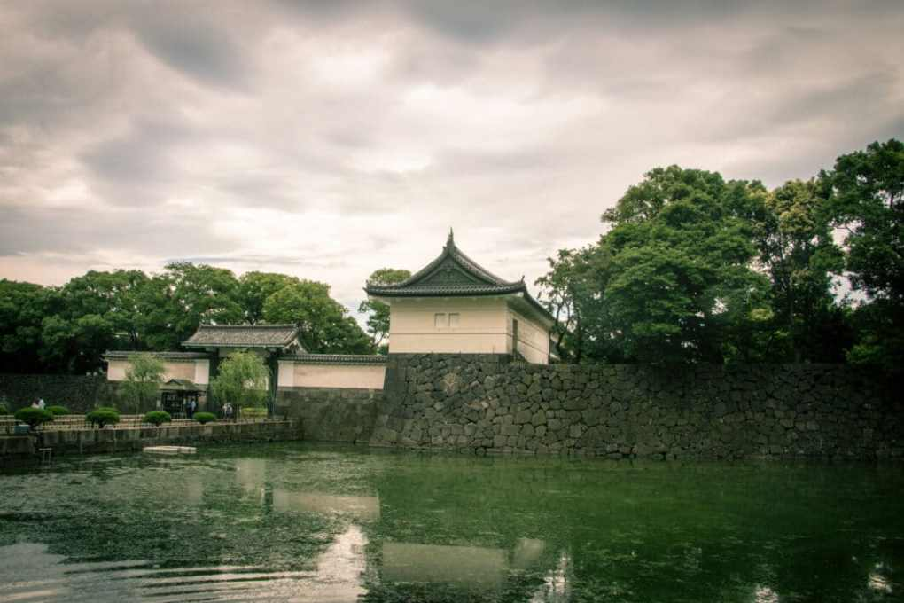 Entrance to the Imperial Palace East Gardens