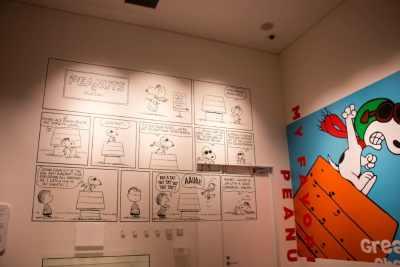 snoopu museum