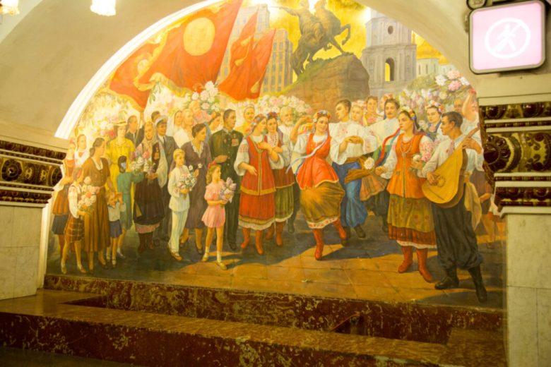 Station Kievskaya