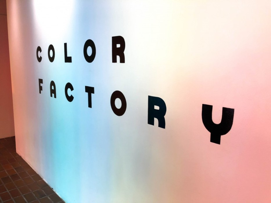 The Color Factory San Francisco