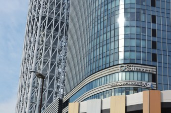 Tokyo Solamachi is a large commercial complex located at the base of the Skytree