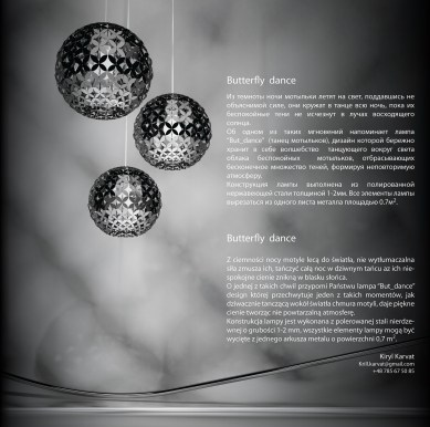 Lamp. Final presentation poster.