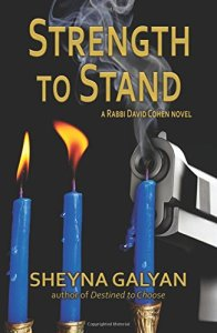 Strength to Stand (Yotzeret Publishing, 2015). Detective/Mystery. Fiction