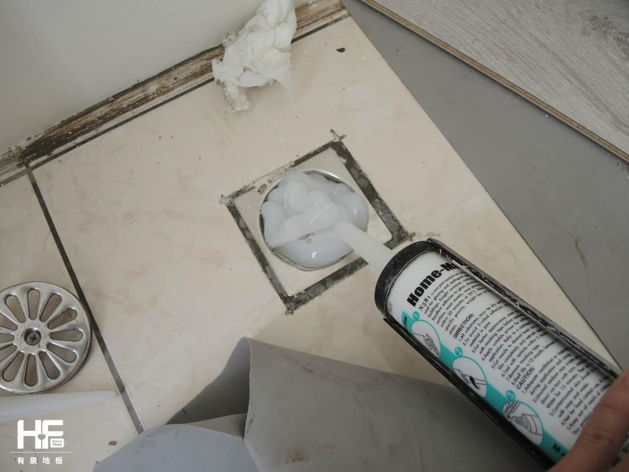 超耐磨地板 你一定要在意的小事! [ 排水孔怎麼辦? 如何封住排水孔?]