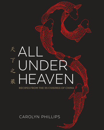 all under heaven