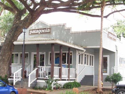 ハレイワのパタゴニア