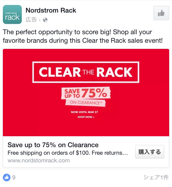 NordstromRack