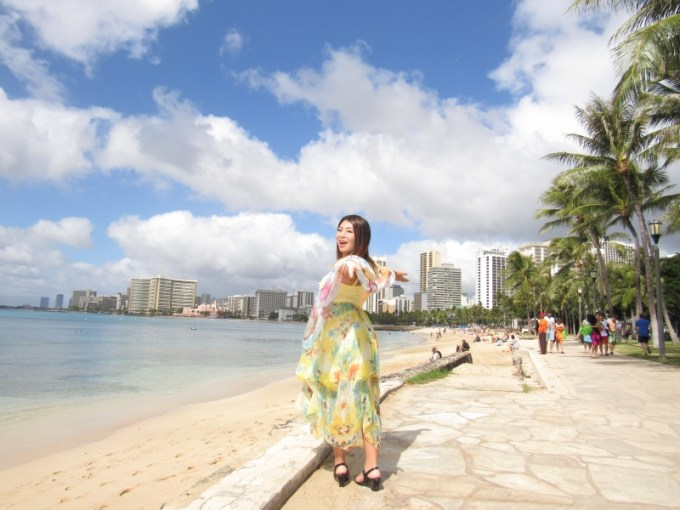 Mii in Hawaii