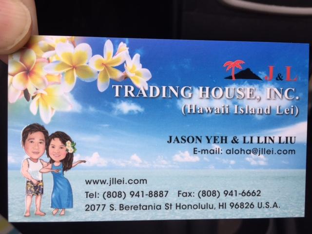 J&L Trading House