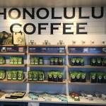 生まれ変わった「プリンス ワイキキ」のカフェ「ホノルルコーヒー」でゆっくりしたハワイ時間を