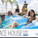 人気のハワイ版「テラスハウス」のインスタ特集。フォローしてハワイを感じよう!!