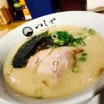 ワイキキのランチで人気!!日本やLAでも大人気の本格つけ麺店「つじ田」。ハワイの「つじ田」もこだわり満載。