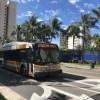 ハワイのザ・バスが5ドルで1日乗り放題に!!これは嬉しい!!