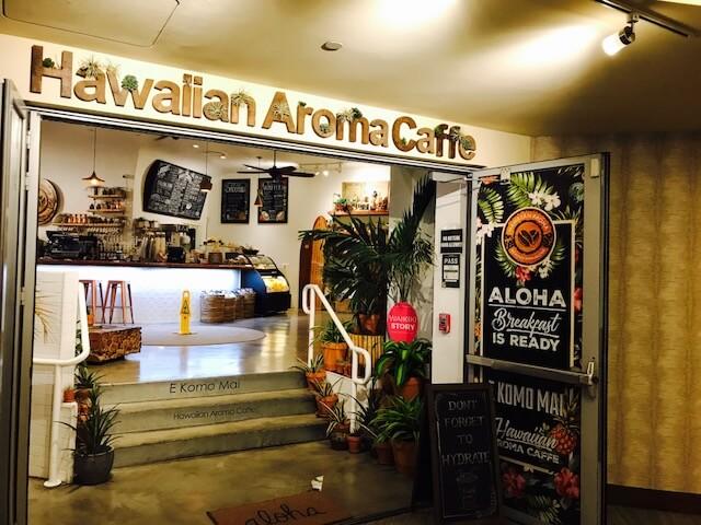 HawaiianAromaCaffe