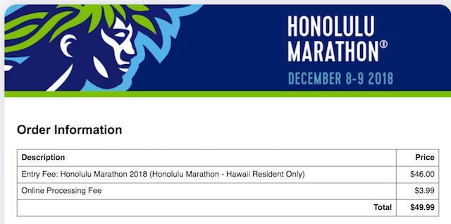 ホノルルマラソン2018