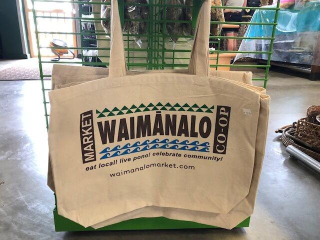 ワイマナロマーケット・コープ