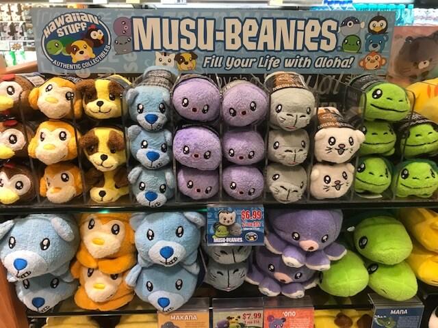 ハワイ限定、HawaiianStuff MUSU-BEANIES(ムスビニーズ?)