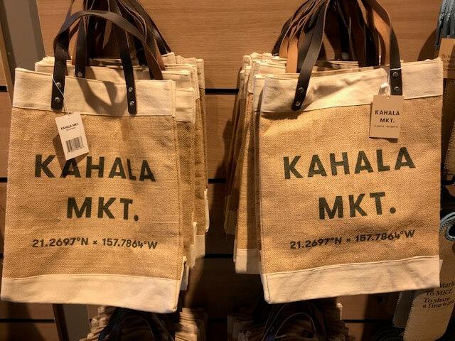 カハラマーケットbyフードランドのハワイ限定エコバッグ