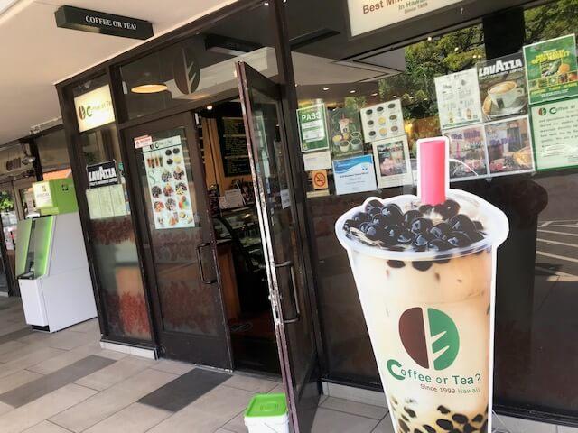 マッカリーショッピングセンター「Coffee or Tea? Waikiki」人気のタピオカティー