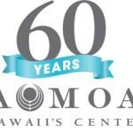 アラモアナセンターにて60周年バースデーセレブレーションを開催!