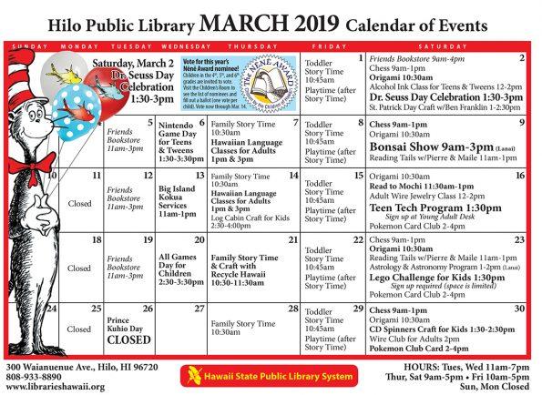 Hilo Public Library March 2019 Calendar