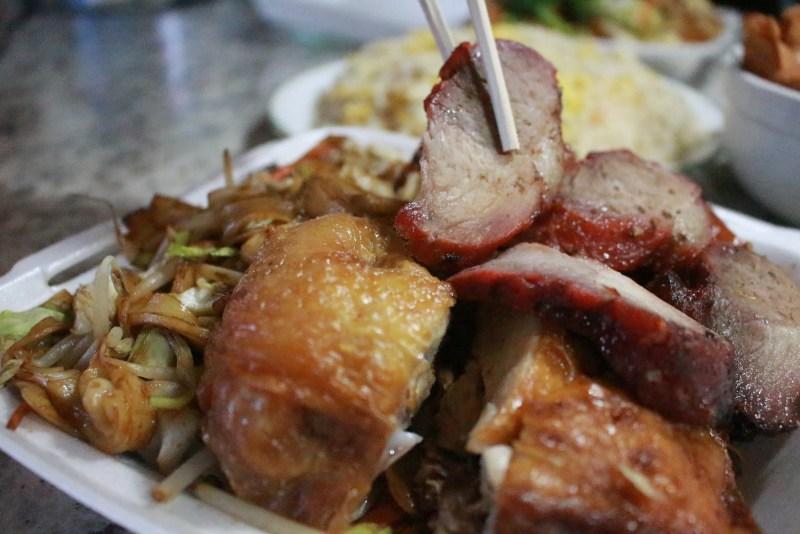 Jade Chinese Restaurant Char Siu chow fun duck