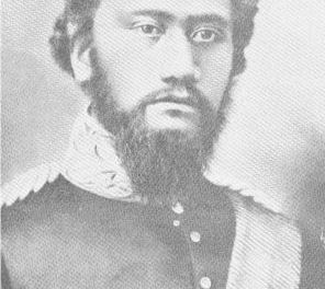 Kalokuokamaile, First offspring of Keoua