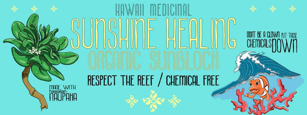 hawaii_medicinal_surfcompetition_sunshinehealing_banner