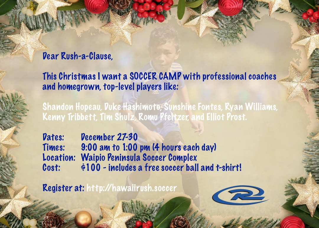 Rush Christmas Camp 2018