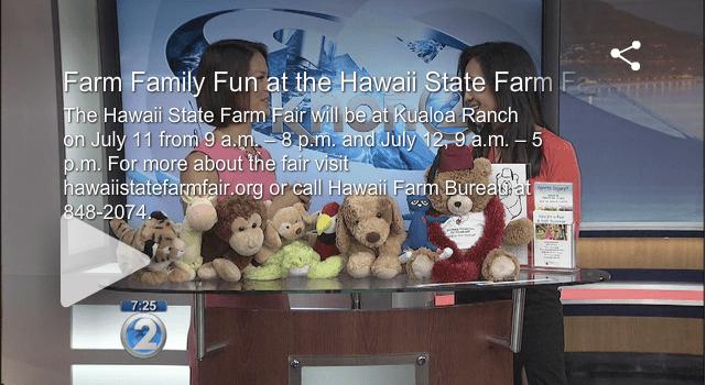 Farm Family Fun at the Hawaii State Farm Fair via Wake Up 2Day