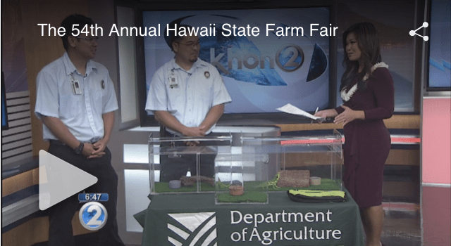 KHON2: The 54th Annual Hawaii State Farm Fair