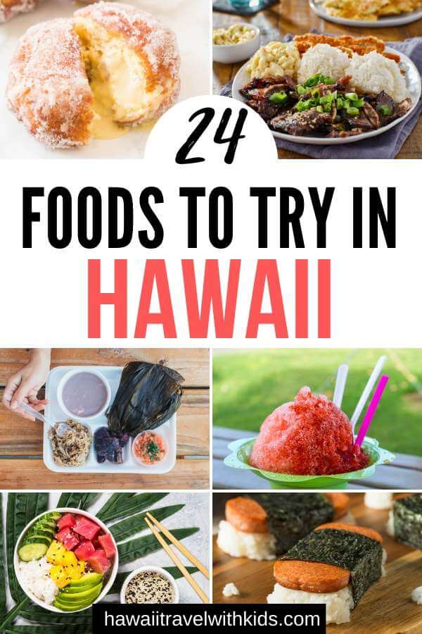 Traditional Hawaiian Food and Dishes to try featured by top Hawaii blog, Hawaii Travel with Kids.