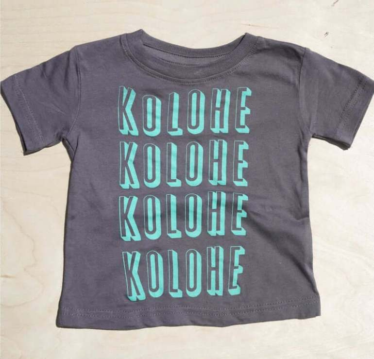 Hawaii Surfing Gifts featured by top Hawaii blog, Hawaii Travel with Kids: Kolohe Tee image 0