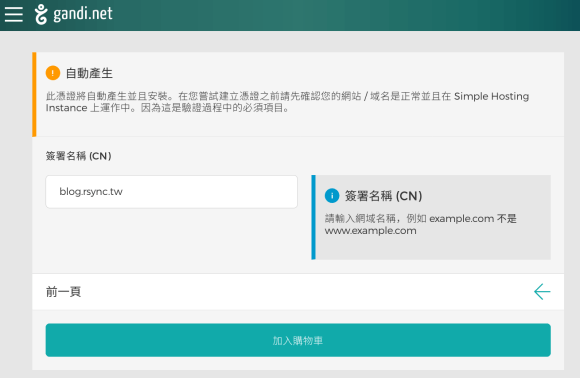 enter_cn