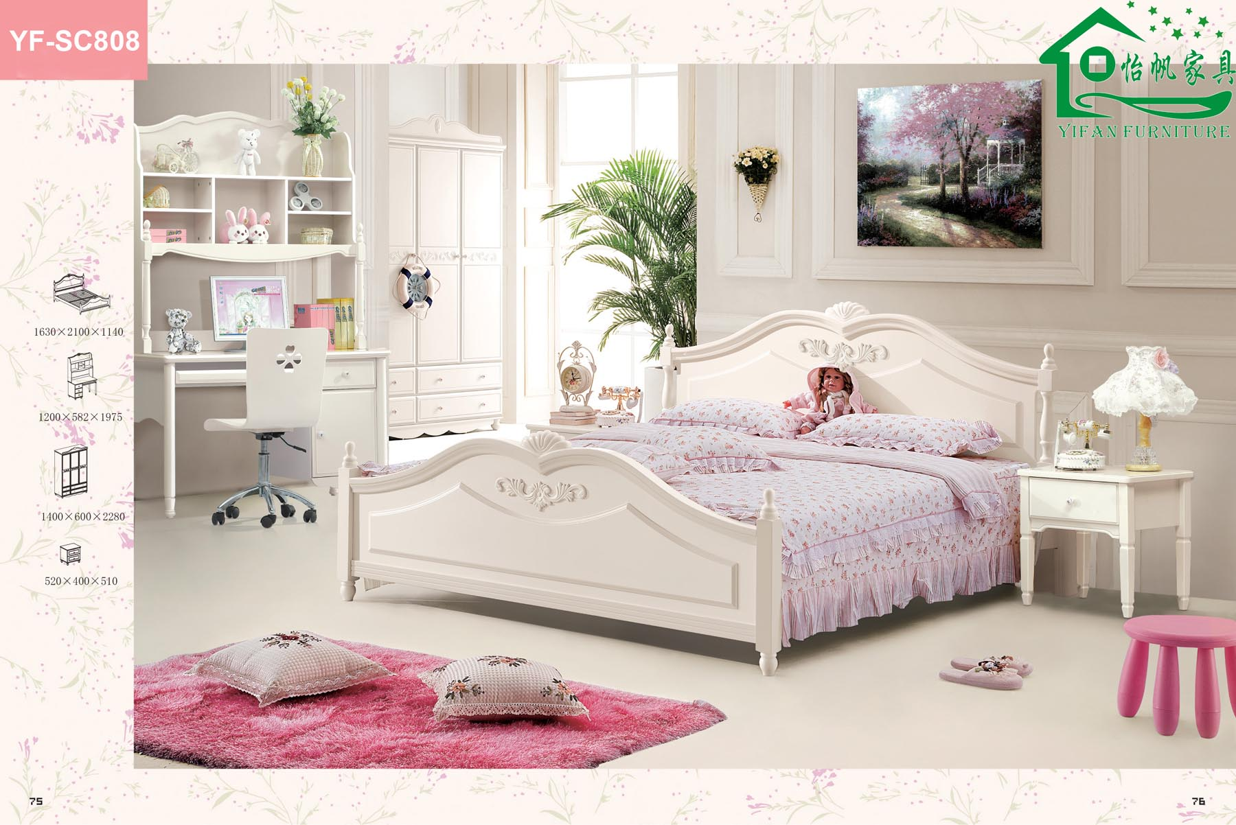 Affordable bedroom furniture for kids  Hawk Haven