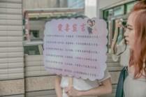 婚禮攝影之精緻字版手卡:愛妻守則