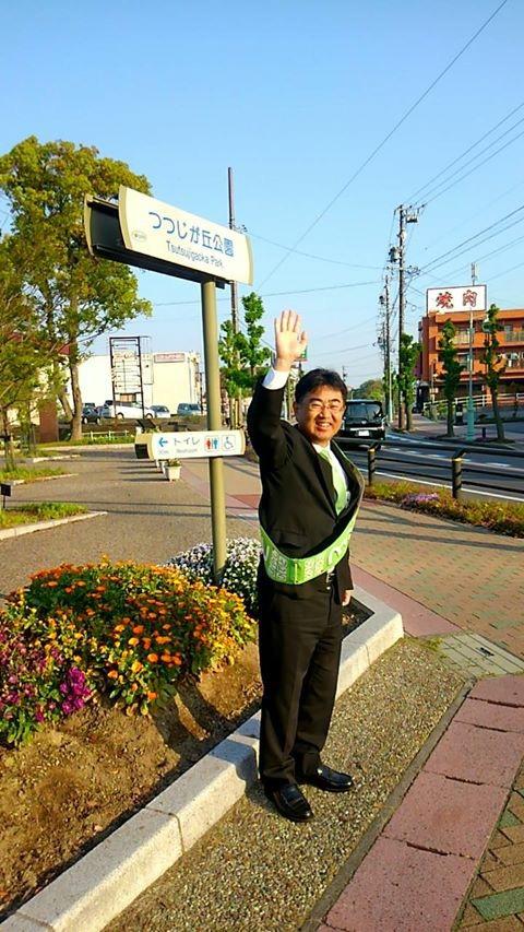 知多市議会議員選挙 七日目・選挙運動期間最終日 候補者 林ひでと