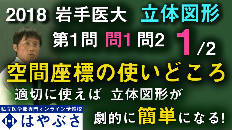 M18岩.1.1_広告付き_サムネイル