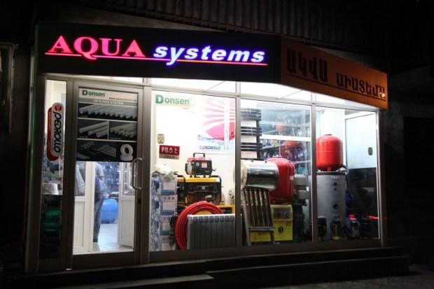 AQUA Systems 21
