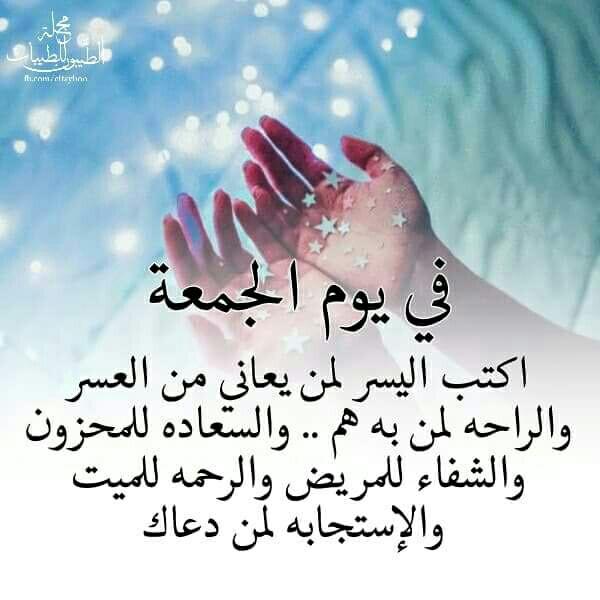 اللهم صلي وسلم وبارك على سيدنا محمد صلى الله عليه وسلم