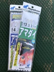 117A3CD8-E436-4C51-A919-04D9E01EE3A1