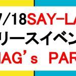 SAY-LA 10月5日セイラニューシングル