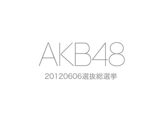 Akb48 senbatsusenkyo20120606