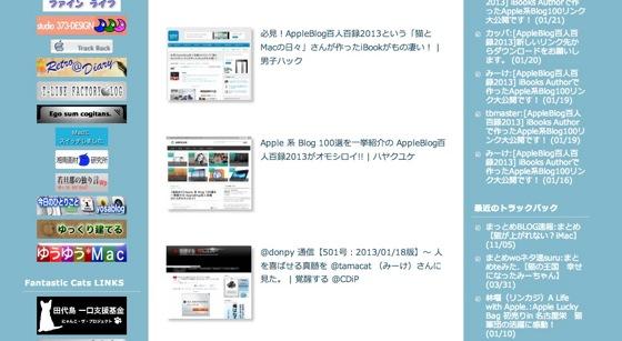 Apple100 20130124