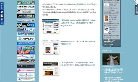 Apple100 20130124 001