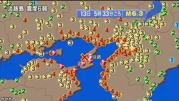 Awaji jisin 20130413