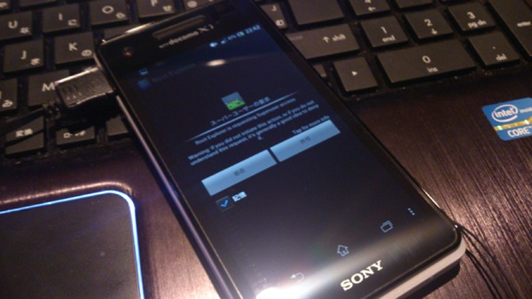 Ax rooted16