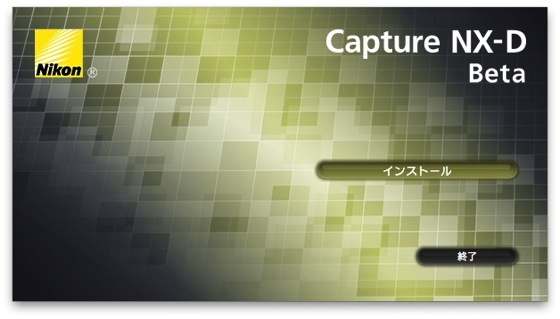 Capture nx d 2014026 2